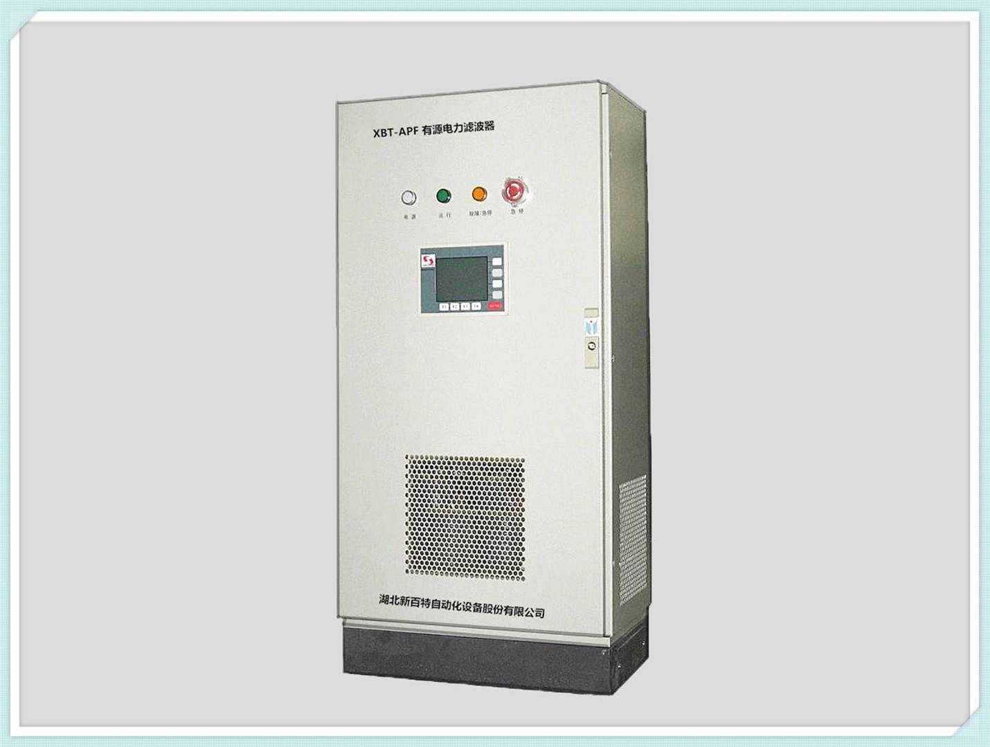 XBT-APF有源电力滤波器